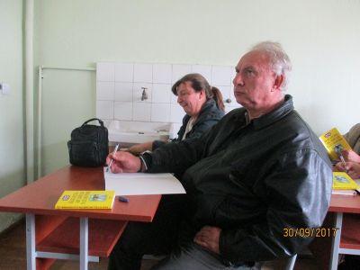 """Проект, финансиран по програма """"Еразъм плюс"""" – успешно начало на новата учебна година за Ученическо общежитие Ловеч - Изображение 5"""