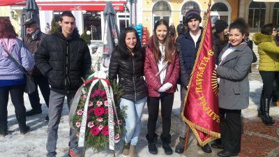 Националният празник на България... - Изображение 1
