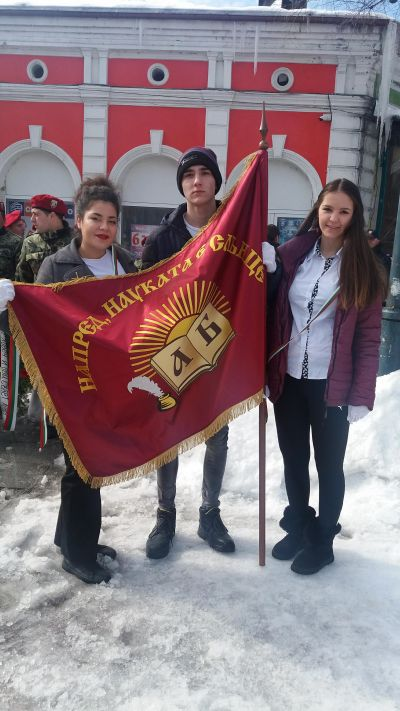 Националният празник на България... - Изображение 4