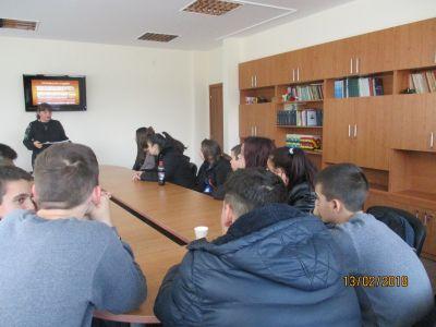 Образователна програма - Изображение 1