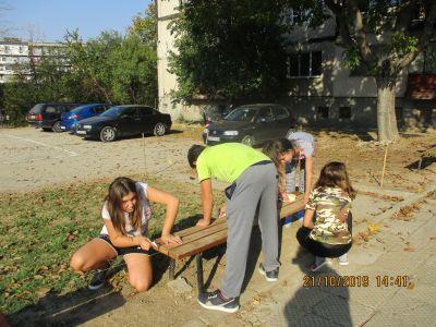 За общежитието с любов! Новия проект на младежите в ЦПЛР Ученическо общежитие Ловеч  - Изображение 3