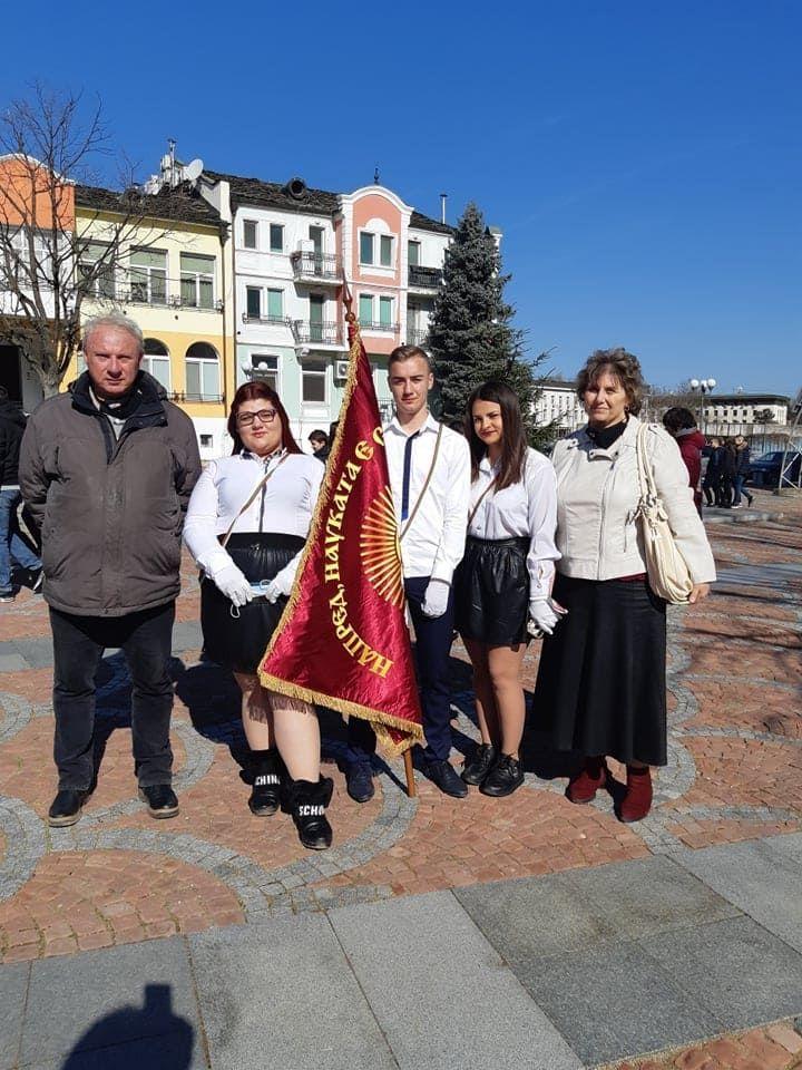 143 години свобода! Честит празник от учениците и колектива на Ученическо общежитие Ловеч! - голяма снимка